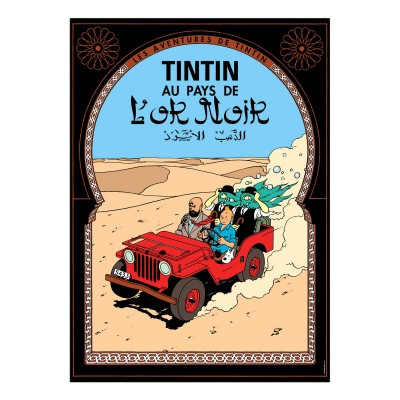 Black Gold Tintin poster (framed)